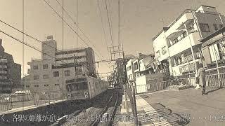 70年代懐かしの名曲 西島三重子 池上線 By  Hirosihi