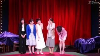 詳細レポートはコチラ http://25news.jp/?p=13211 【公演情報】 公演名...
