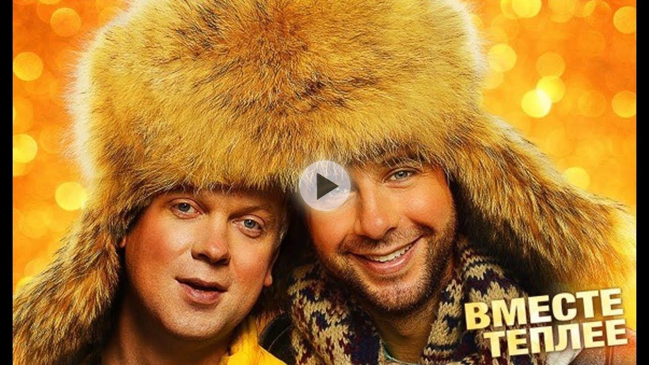 Открытка новый русский фильм, открытки привет