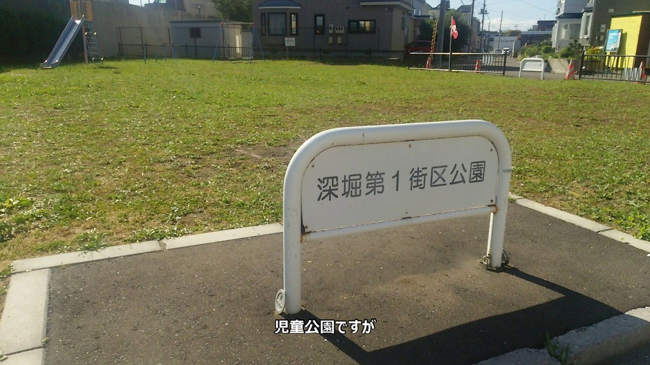函館市街地はけっこう凸凹(函館...