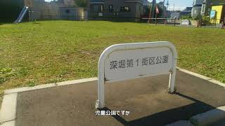 函館市街地はけっこう凸凹(函館段丘)