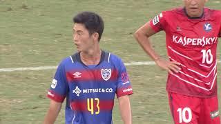 【公式】ハイライト:FC東京U-23vsY.S.C.C.横浜 明治安田生命J3リーグ 第20節 2017/8/26