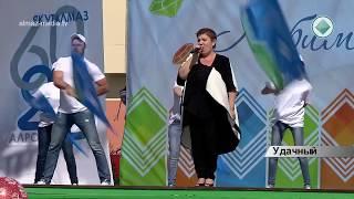 видео Город Удачный, Республика САХА Якутия