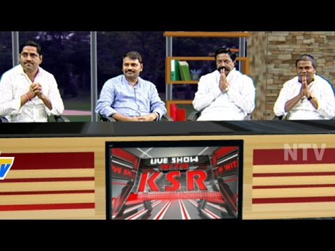 Telangana Opposition Parties Stand Against Cheap Liquor Policy | KSR Live Show | Part 1 | NTV