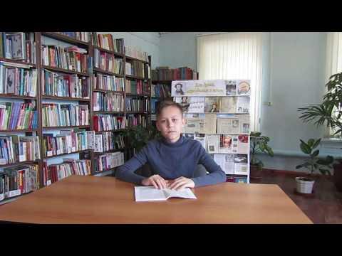Центральная районная библиотека МБУК МЦБ Благовещенского района