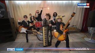 Участники третьего сезона вокального шоу «Край талантов»: шоу-группа «Грэмми»