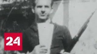 Рассекречены документы по убийству Кеннеди: Ли Харви Освальд говорил на ломаном русском - Россия 24