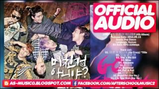 [MP3/DL]11. 2PM - I`m Your Man (Korean Ver.) [VOL.4 Go Crazy]