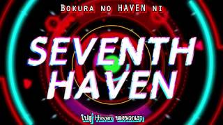 Tokyo 7th sisters -- SEVENTH HAVEN -- Seventh Sisters