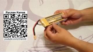 Аккумулятор lipo 5000мач для квадрокоптера и rc моделей Посылка из китая