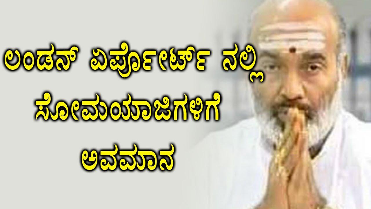 Daivajna K.N. Somayaji Contact Info