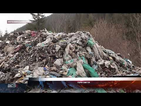 На Верховинщині не можуть дати раду зі стихійним сміттєзвалищем
