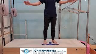경골, 발목 운동 (무릎 안쪽 통증)