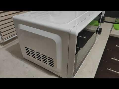 Мікрохвильова піч MIRTA Elegance MW-2510W