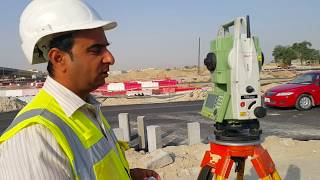 How to Stake Out in Total Station Learn in Urdu