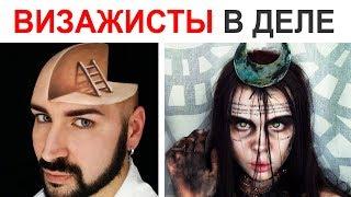 ВИЗАЖИСТЫ В ДЕЛЕ: Лука Люче и Алиса Дронова