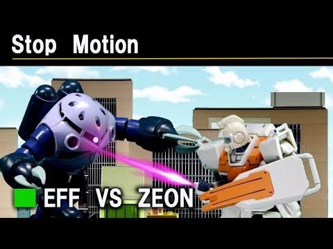 コマ撮り・ストップモーション 市街戦 手直し [Gundam Stop Motion]