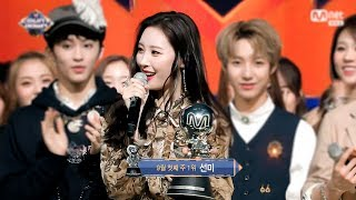 Video 170907 엠카 선미 가시나 1위수상 download MP3, 3GP, MP4, WEBM, AVI, FLV Desember 2017