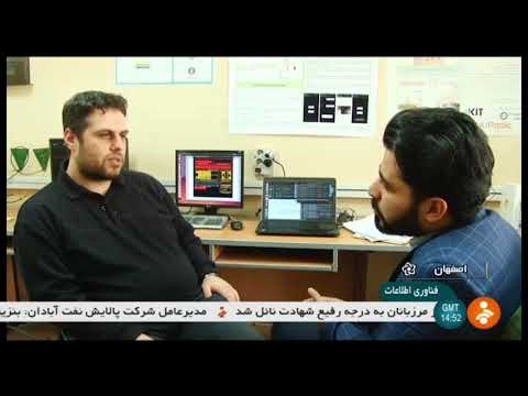 Iran made Radio software laboratory, Isfahan university of technology آزمايشگاه نرم افزارهاي راديويي