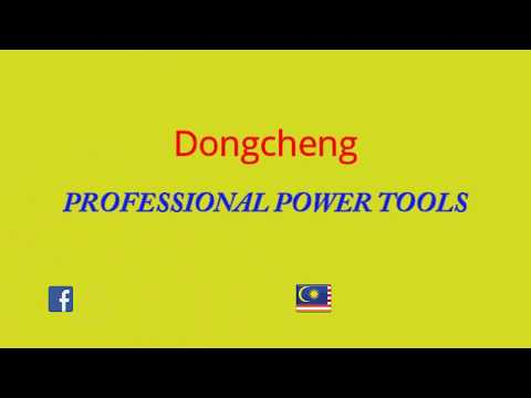 How to change carbon brushes on an Dongcheng Hammer Drill  Z1C-FF05-26