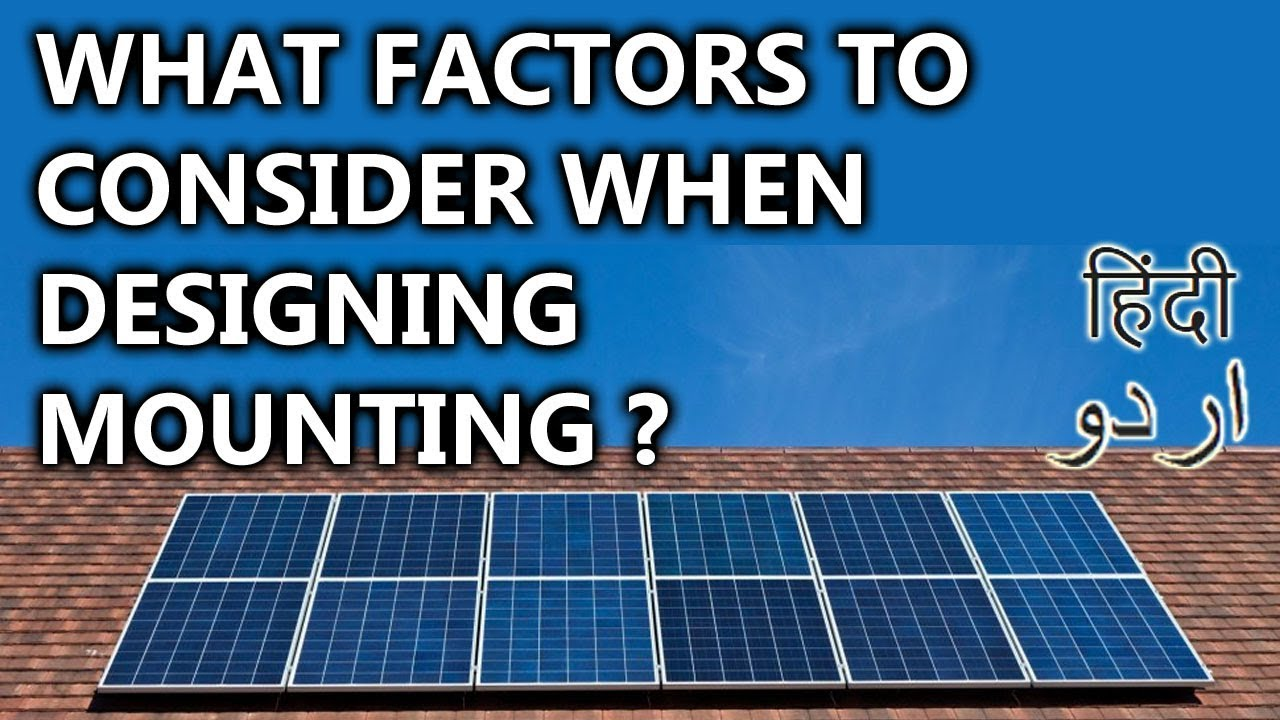 34- What Factors To Consider When Designing Mounting? | Animated Video