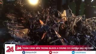 Bên trong tòa A chung cư Carina Plaza sau vụ cháy kinh hoàng | VTV24