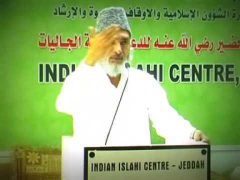 Great Speech by Dr. Hussain Madavoor - ഉത്തമ സമുദായം