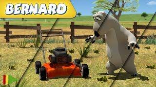 Bernard Bear | Zusammenstellung von Folgen | Der Rasenmäher