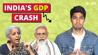 5 reasons behind India's economic crisis