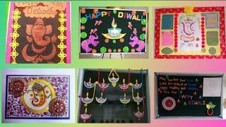 Bulletin board ideas on diwali   diwali school display board    school decoration