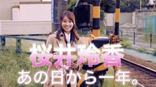 今日、玲香さんがノンストップに出演していて久しぶりに玲香さんをみてすごく嬉しくなって感動しました。 短くて下手クソですが、見ていただけると嬉しいです。 使わせて ...