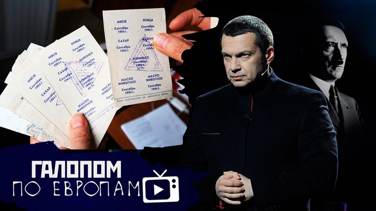 Профbiz_post / Вчерашние новости 18.02.21 (ВИДЕО)