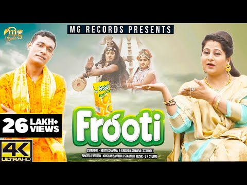 Frooti | Latest Bhola Song | Neetu Sharma, Krishan | Haryanvi Dj Song | Mg Records