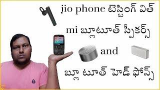 jio phone Testing with mi bluetooth speaker and bluetooth headphones in telugu by ganeshtechintelugu