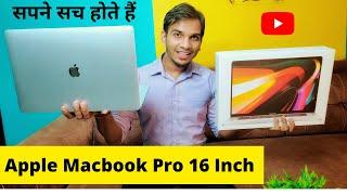 My New Apple Macbook Pro 16 Inch | Birthday Gift @Satish K Videos