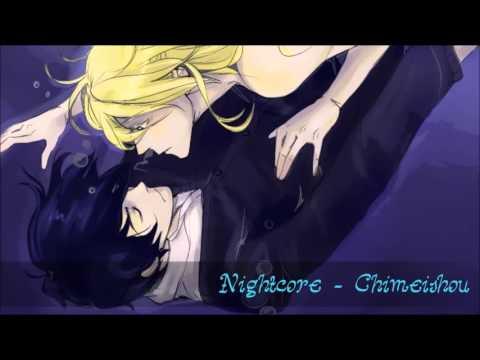 Nightcore - Chimeishou