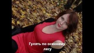Фото Молодой учитель Онищенко Александра Дмитриевна.wmv