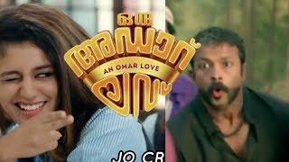 ഇവളിത് എല്ലാം പൊട്ടിക്കും  Oru Adaar Love Trailer   Troll Version   Priya Warrier