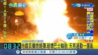 香港黑衣人闖茶餐廳放火