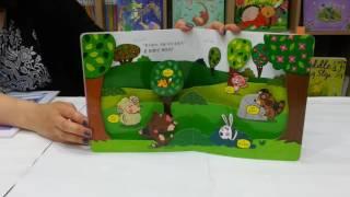 (만 4세)6월 교사 교육 동영상