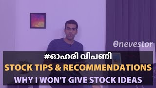 Why I CAN'T & WON'T Provide Stock Tips & Recommendations [MALAYALAM / EPISODE #75]
