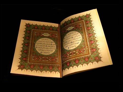 + Courtes Sourates du Coran (1 et 93 à 114) récité par al-Ghamidi