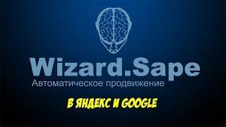 видео Лучшие сео форумы рунета. Список.