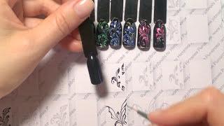 Обучение вензеля на ногтях
