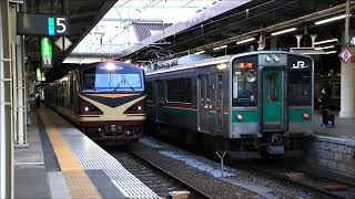 快速リゾートみのり号仙台駅回送発車