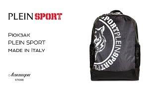 Мужской рюкзак MISSISSIPPI от Philipp Plein Sport, оригинал от известного бренда review: ID 154151