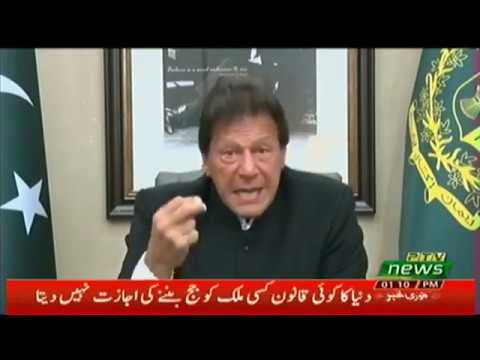 PM Imran Khan Policy Statement on the Pulwama attack | 19-02-19