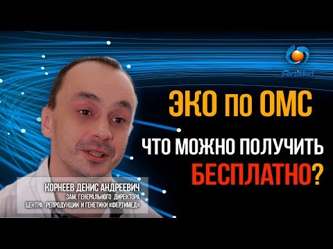 Yeni Müsavat - Общественно политическая интернет газета