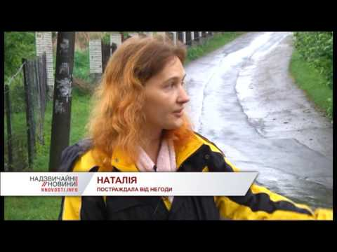 Умань злива перетворила вулиці на суцільні ріки