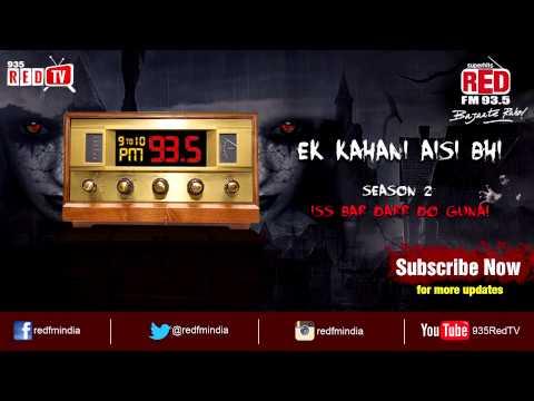 Ek Kahani Aisi Bhi - Season 2 - Episode 24